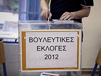greek-election-ballot-box-200